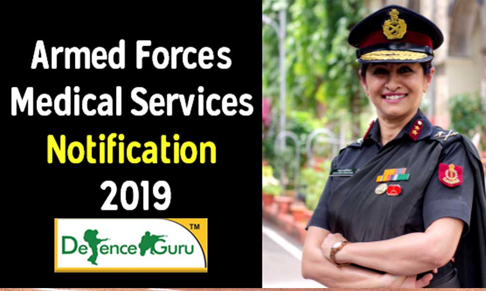 AFMC Exam Notification 2019