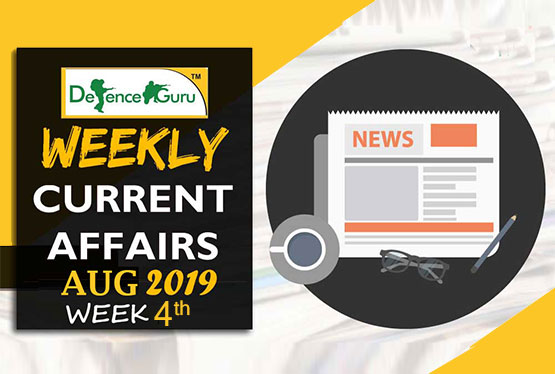 Current Affairs August 2019