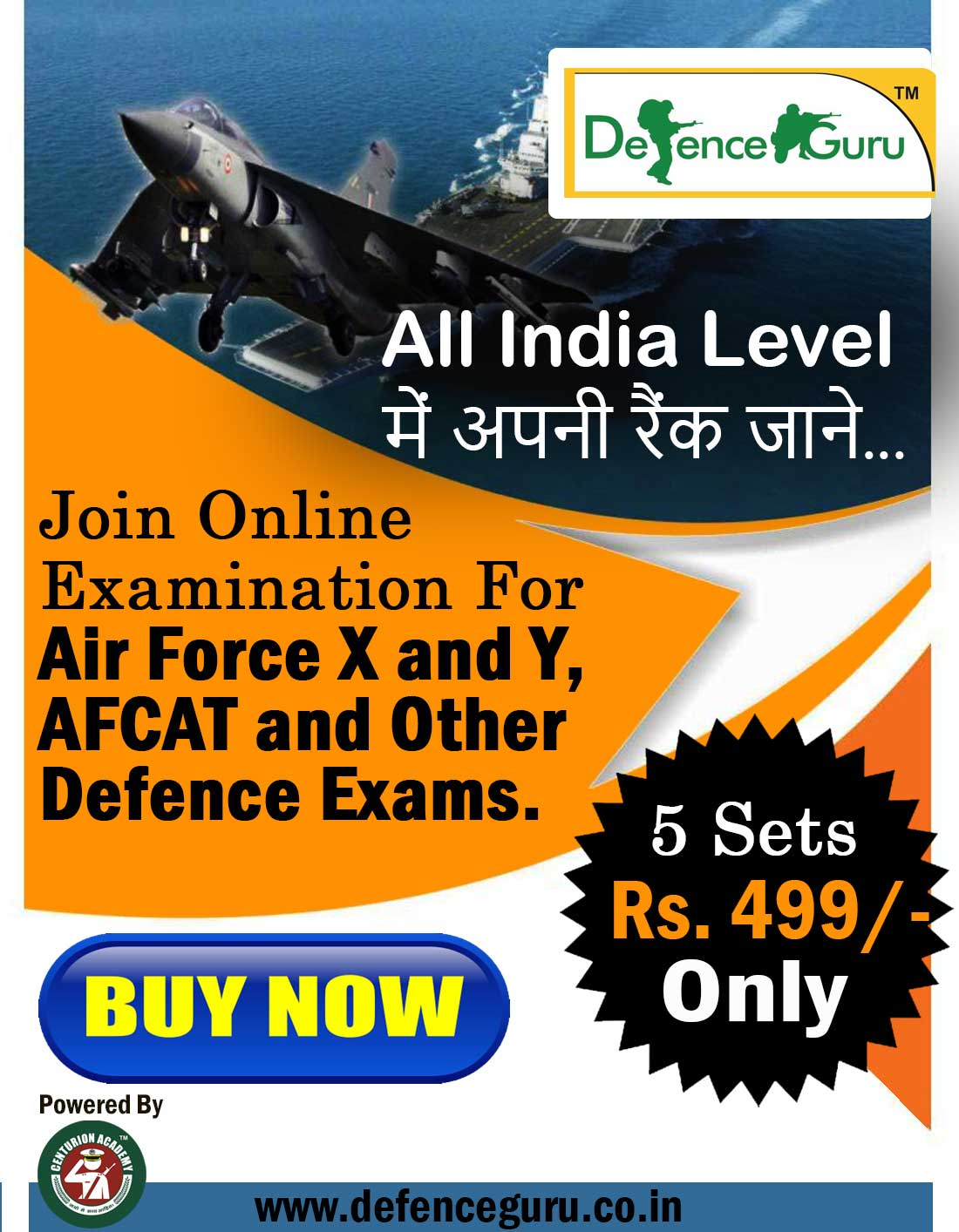 Online Examination for Air Force X and Y Exam
