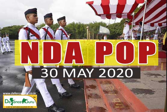 NDA Passing Out Parade (POP)