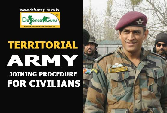 TERRITORIAL ARMY JOINING PROCEDURE