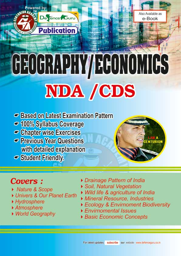 NDA CDS Geography/Economics