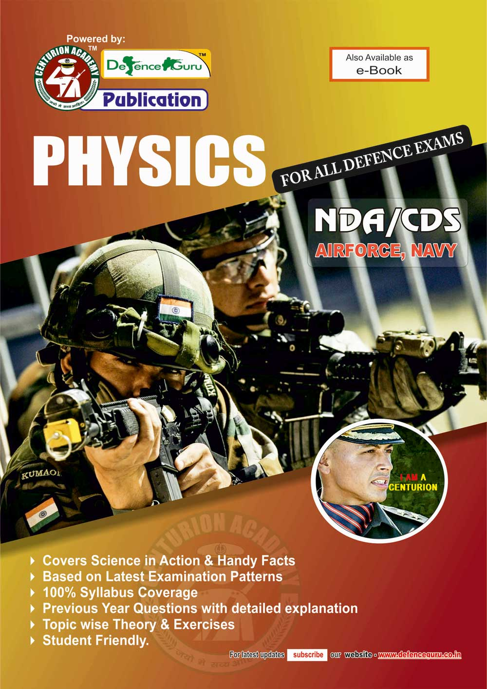 NDA CDS Physics