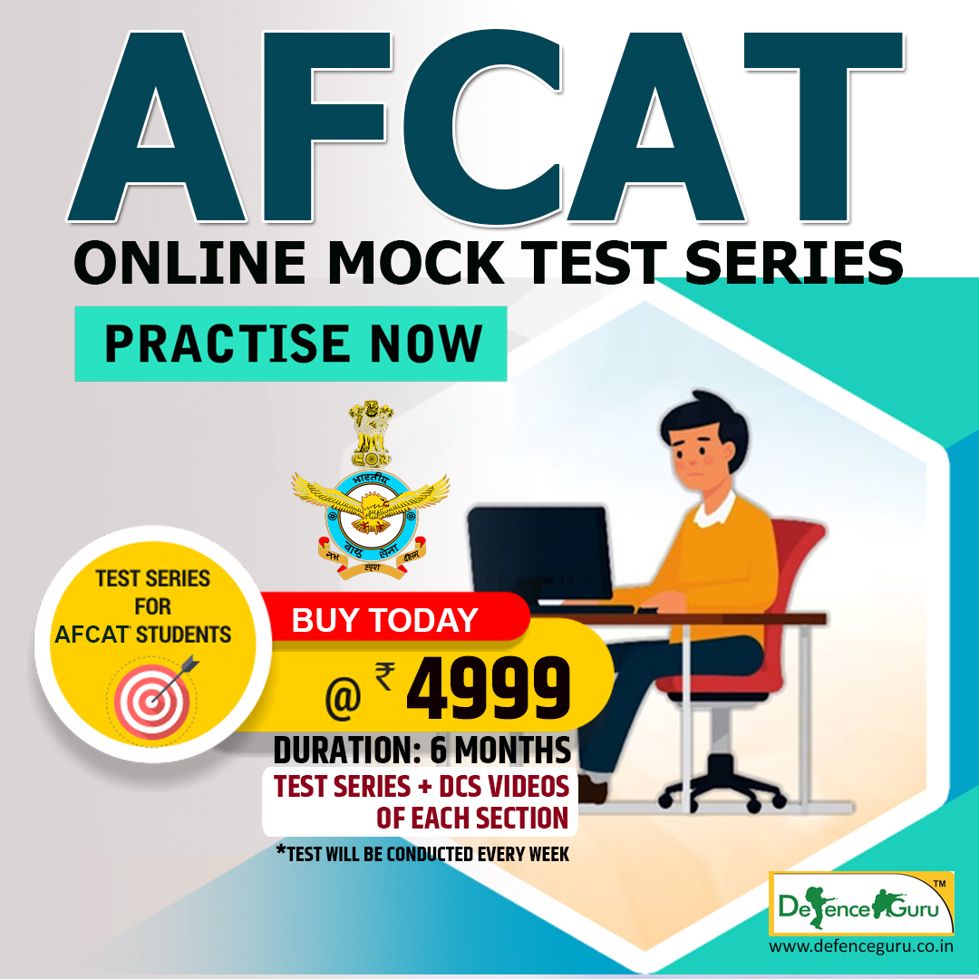AFCAT Online Test Series