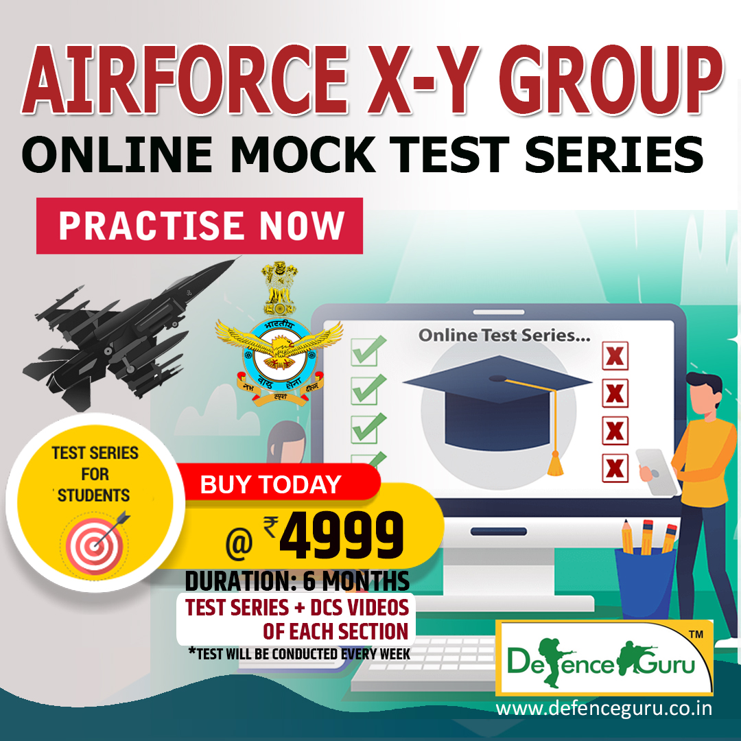 Air Force Online Test Series