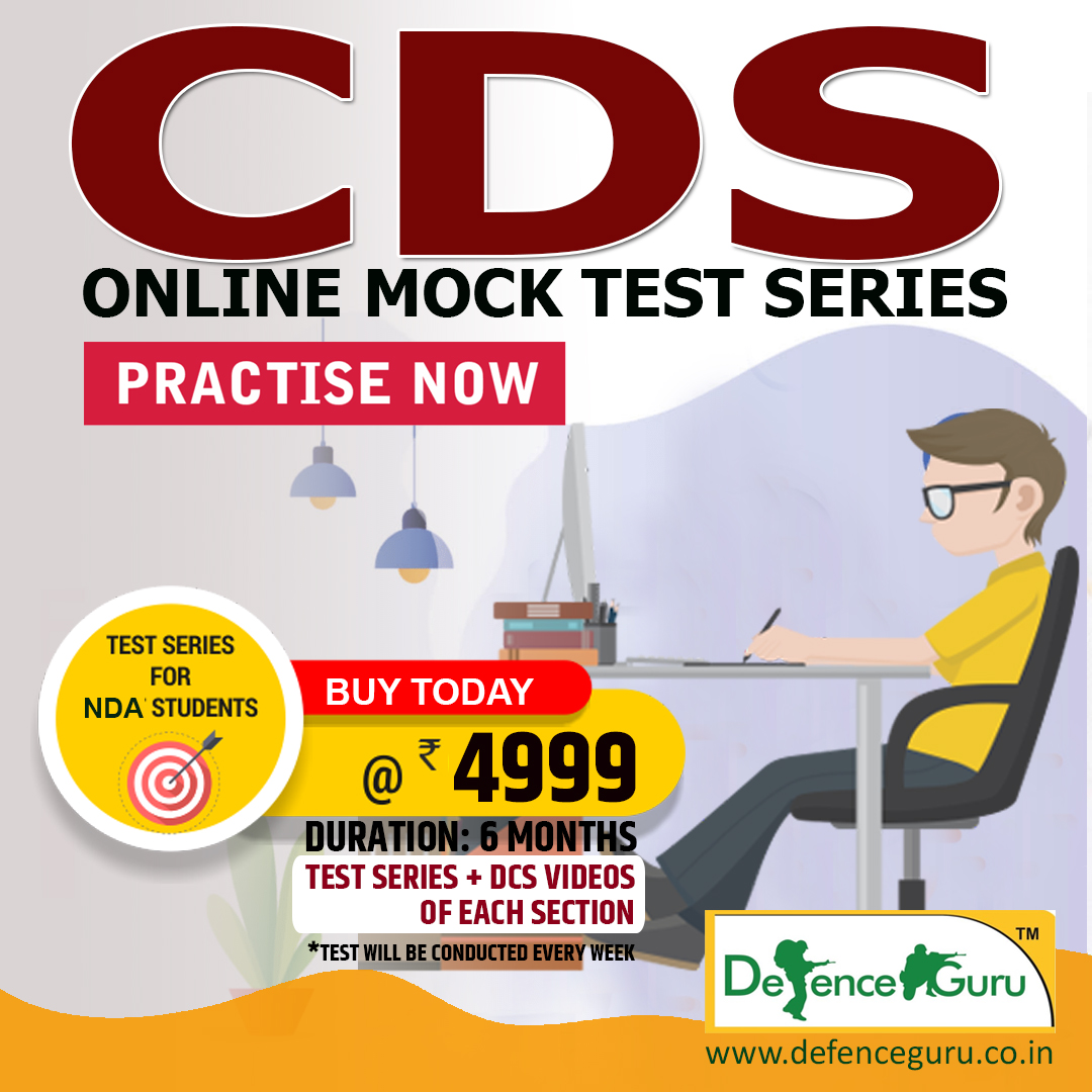 CDS Online Test Series