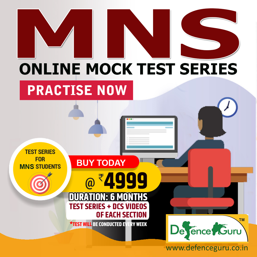MNS Online Test Series
