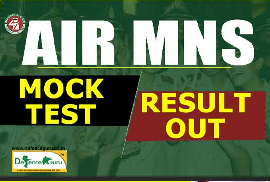 AIR MNS Mock Test May 2020 Result Out