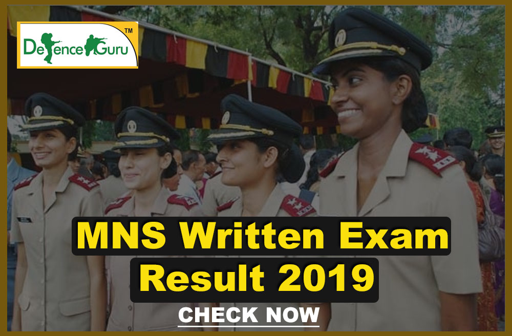 MNS Written Exam Result 2019 Declared-Check Now
