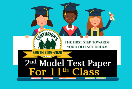 SRNTH Scholarship Exam 11th Class Model Test Paper- 2nd